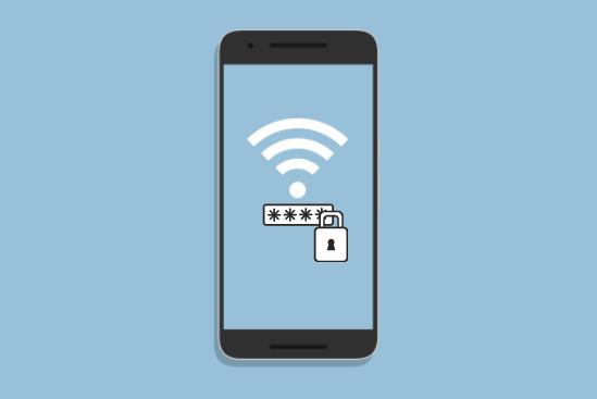 cara mengetahui password yang sudah terhubung