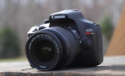 Kamera Canon Terbaik harga terjangkau